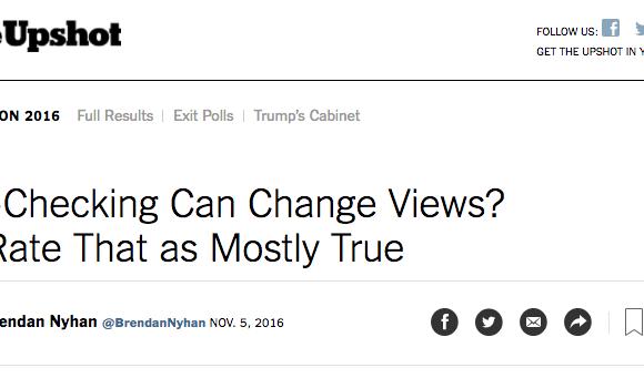upshot change views